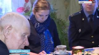 Вести-Псков 13.01.2017 11-40