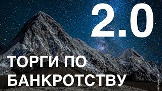 Ostriv Ep5 - На грани банкротства (Как заработать денег)