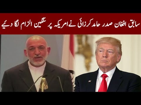 Hamid Karzai Exclusive Interview To Foreign News Channel | 5 Oct 2017