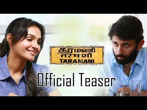 Taramani - Official Teaser   Andrea Jeremiah, Vasanth Ravi   Yuvan Shankar Raja   Ram