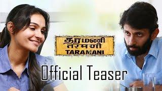 Taramani - Official Teaser | Andrea Jeremiah, Vasanth Ravi | Yuvan Shankar Raja | Ram