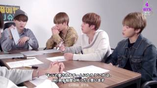日本語字幕 [BTS 꿀 FM 06.13] 4TH BTS birthday 'BTS FESTA 2017' ①