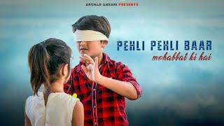 Pehli Pehli Baar Mohabbat Ki Hai   Cute Children Love Story   New  Song   By Meerut Star Creation