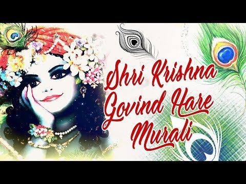 Shri Krishna Govind Hare Murari Hey Naath Narayana Vasudeva - Popular Krishna Bhajan