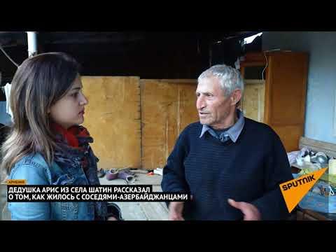 Старожил из армянского села Ехегиц рассказал, как жил и трудился с азербайджанцами
