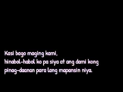 To My Ex-Boyfriend's Girlfriend (Tagalog)