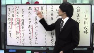 大阪の進学塾 杉山塾HP http://www.sugijyuku.com/ 大阪の進学塾 杉山塾...