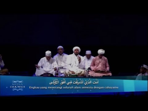 Ya Badratim Plus Lirik Sholawat Terbaru Habib Syech 2018 Live Malaysia