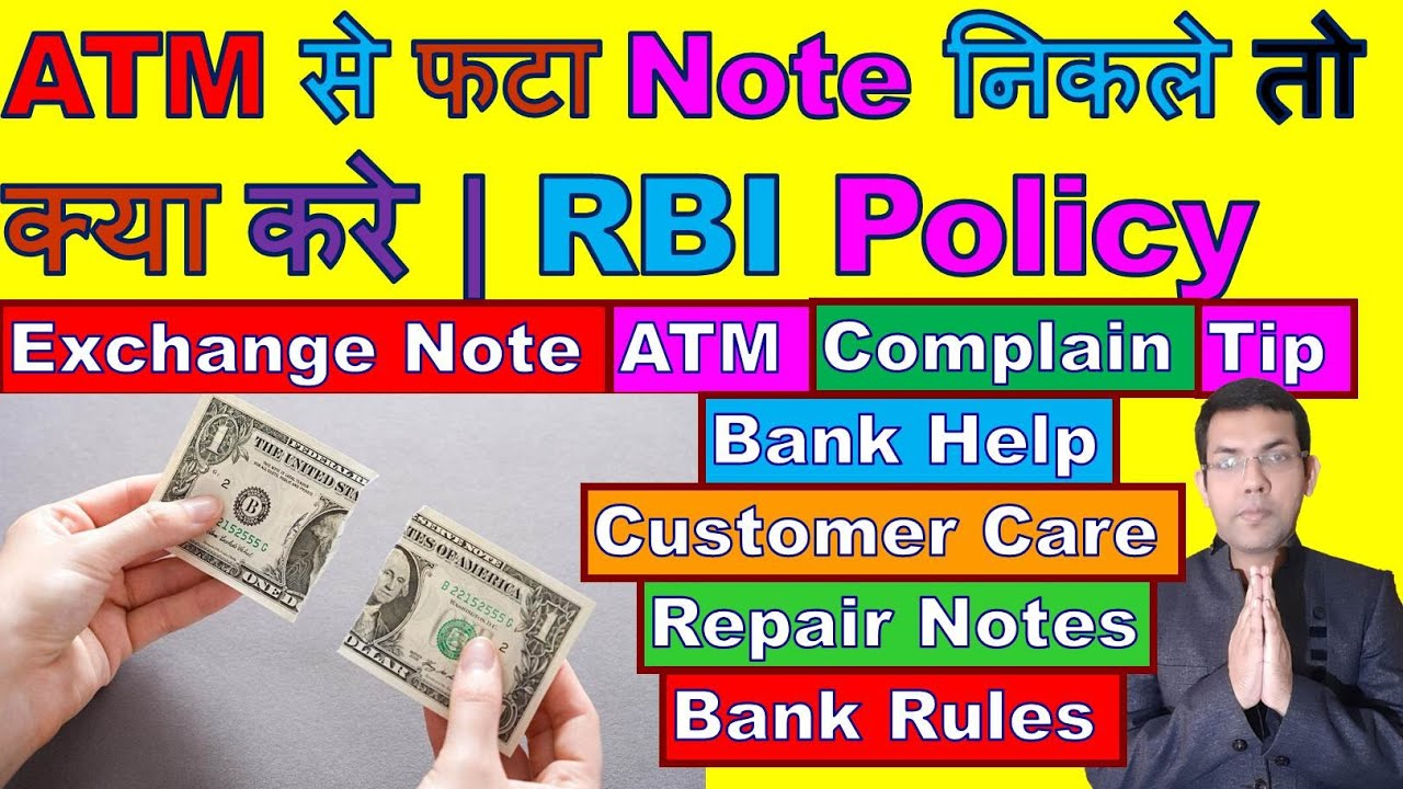 Download What To Do If I Get Torn Note From Atm | Complaint For Torn Note From Atm | Repair Currency Note