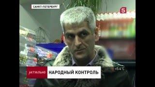 Народный контроль за продажей алкоголя(, 2016-03-19T23:32:55.000Z)