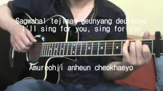 Exo - Sing For You (Acoustic Guitar Karaoke)