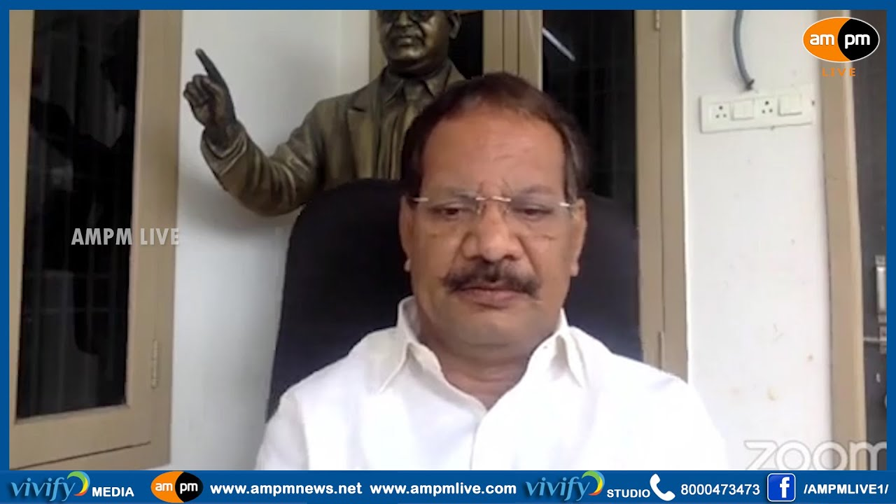 TDP Leader Nakka Anandbabu comments on Issues faced by Dalit Community   AMPM Live