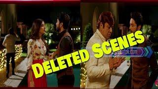Jawani Phir Nahi Ani 2 Deleted Scenes Part 1 | Fahad Mustafa | Mawra Hocane | Sohail Ahmed