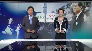 [광주MBC뉴스] 518 왜곡 폄훼 정치권이 풀어라