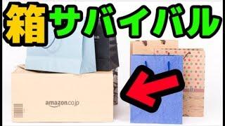 2018/7/27現在このゲーム500円でしたw ☆チャンネル登録お願いします...