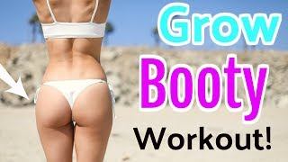 How to Grow Your Booty - At Home Butt Workout  | Rebecca Louise