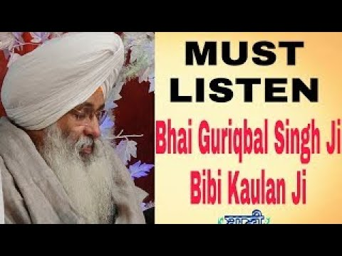 D-Live-Bhai-Guriqbal-Singh-Ji-Bibi-Kaulan-Ji-From-Amritsar-Punjab-30-June-2020