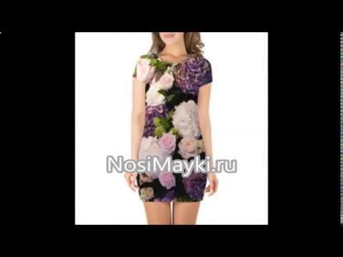 дизайнерское коктейльное платье купить интернет магазин - YouTube