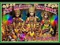 Download SRI RAMA NAVAMI - RAGHUPATHI RAGAVA RAJARAM MP3 song and Music Video