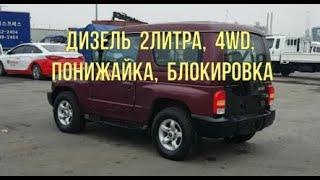 советское авто