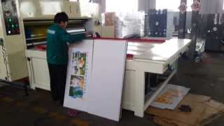 Полуавтоматическая линия для производства гофротары SKIF(Линия для производства заготовок гофрокоробов модели SKIF предназначена для нанесения многоцветной флексоп..., 2013-06-07T08:10:04.000Z)