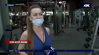 постер к видео Можно без масок: Бекшин рассказал, в чем ходить на фитнес