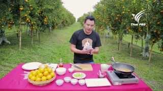 Foodwork ส้มสายน้ำผึ้ง : 22 ก.พ. 58 (HD)