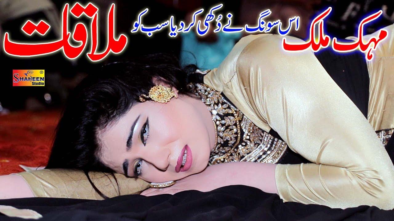 Download Mulaqat | Mehak Malik | New Saraiki Punjabi Song 2021 ( Official Video Song )