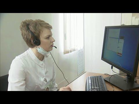В поликлиниках Воронежской области врачи консультируют по видеосвязи.
