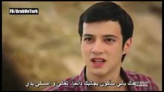 baran ve ada بلال وعايدة