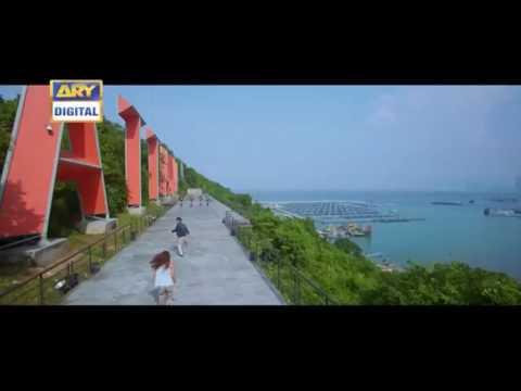 Jay Mundiya full hd song Jawani phir nai aani
