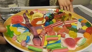 АСМР ИТИНГ Конфеты мармеладные жевательные желейные ASMR Candy EAT NG Soft Spoken Мультикамера