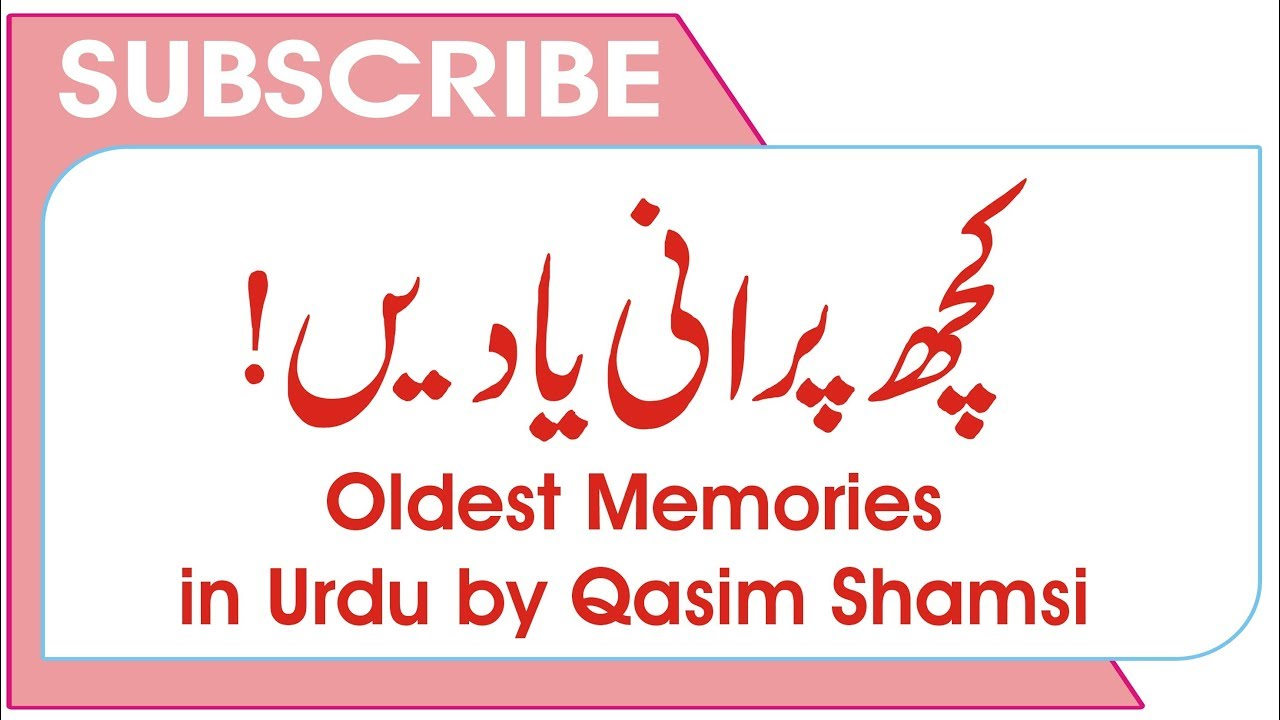 Gift for my all frnds i love u frndz 5 5 2012 by qasim shamsi gift for my all frnds i love u frndz 5 5 2012 by qasim shamsi negle Image collections