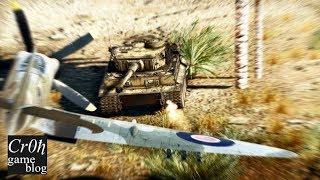 Самолётно-танковый вояж с утра в War Thunder. War Thunder France Voyage