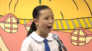 Publication Date: 2017-07-13 | Video Title: DVD 2017 09 第 68 屆香港學校朗誦節 粵語獨誦