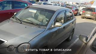 видео Запчасти на Чери куку (Chery QQ) Амортизаторы, Бампер ... каталог