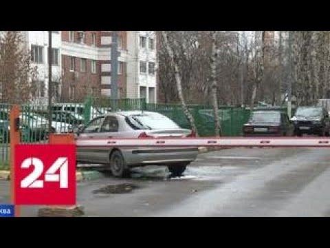 Смотреть Шлагбаумы во дворах доводят соседей до суда - Россия 24 онлайн