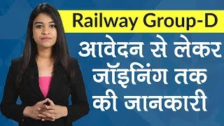 RRB Group D Selection Process – Know all details from Application to Joining
