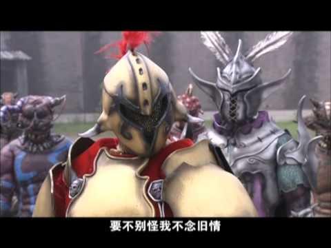 铠甲勇士刑天 - Armor