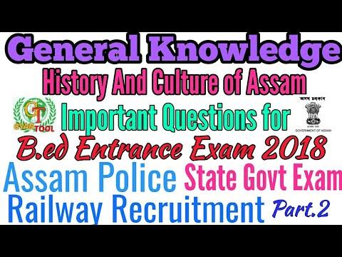 PNRD ASSAM EXAM||Panchayat|| ASSAM HISTORY & CULTURE|| 2ND PART|| IMPORTANT QUESTIONS|| by GyanTool