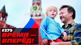 В России объявлен самый важный в истории госзаказ. Как в нём участвовать