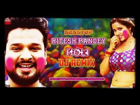 Ritesh Pandey Holi DJ Non Stop Remix Song 2018 ।रितेश पाण्डेय का होली गीत।