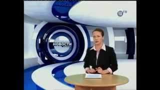Центральная библиотека им. Зырянова, план мероприятий по ГО и ЧС.