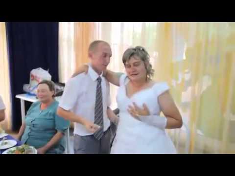 Выбрал себе невесту! Прикол на свадьбе