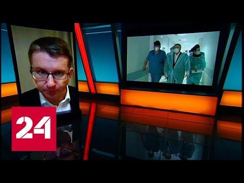 В Ростове-на-Дону умер главный врач городской больницы - Россия 24