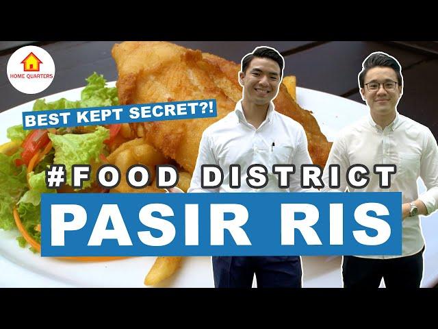 Pasir Ris Best Kept Secret!! | Food District Ep 2