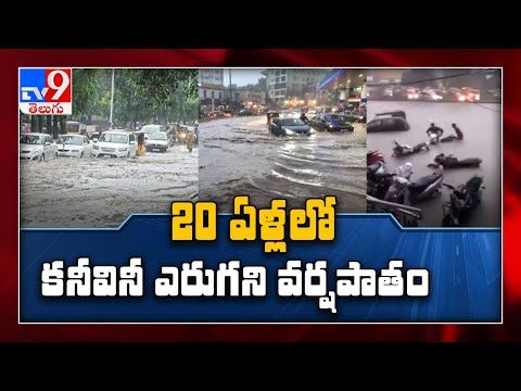 Hyderabad records highest rainfall ever in 24 hours - TV9