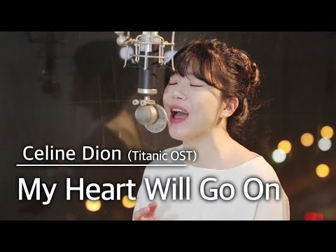 My Heart Will Go On - Celine Dion(Titanic ost) Cover | Bubble Dia