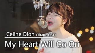 Download lagu My Heart Will Go On Celine Dion Cover Bubble Dia MP3