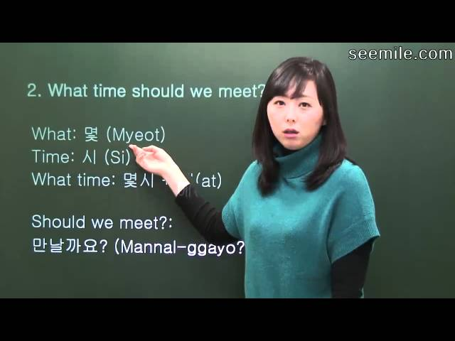 (Learn Korean Language - Conversation I) 7. Appointment, Time, 약속 잡기, 시간 표현